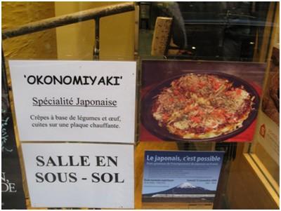 Restaurant Japonais Cahors