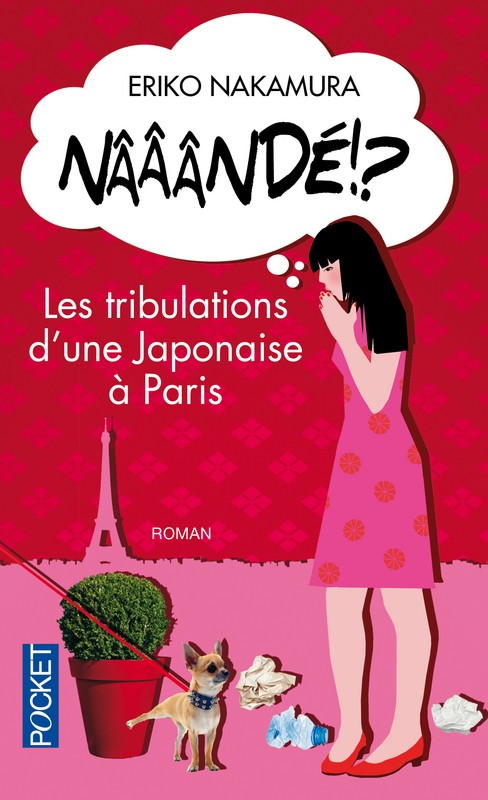 naaandé-japon-paris