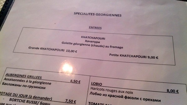 cuisine-georgienne-paris