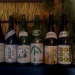 sake-toulouse