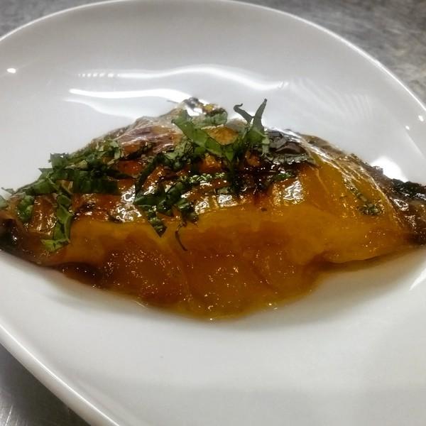 chicoree-mangue